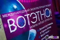 2011_07_13_novosibirsk__kontsert_so_svarupom__shamrok_holl_11