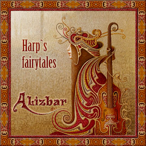 fairytales_album